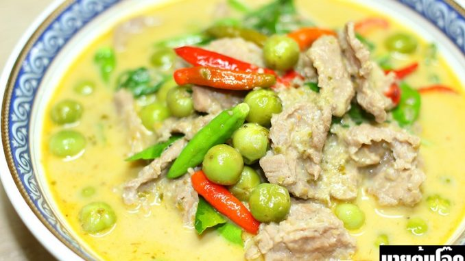 Green Curry pic11